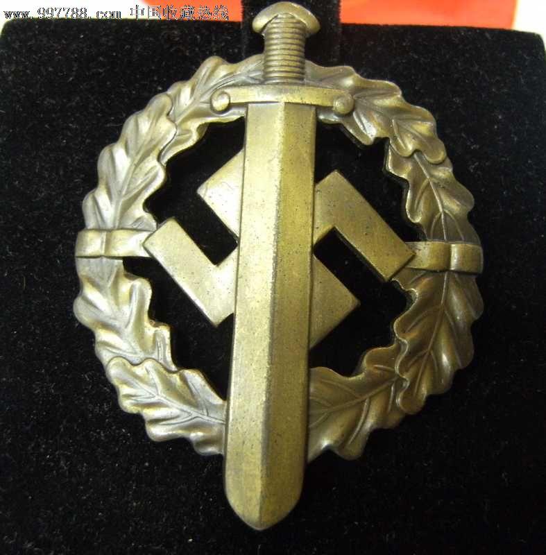 德军/第三帝国冲锋队体能章原品