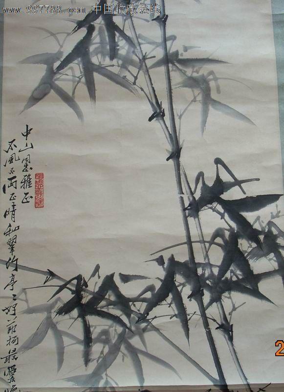 儿童国画竹子的步骤