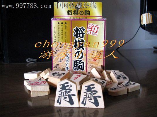 将棋棋子_价格25元_第2张图片