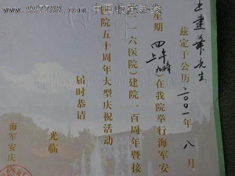 节庆活动邀请函背景图片_韩国风格节庆贺卡邀请函宣传活动设计素材钢
