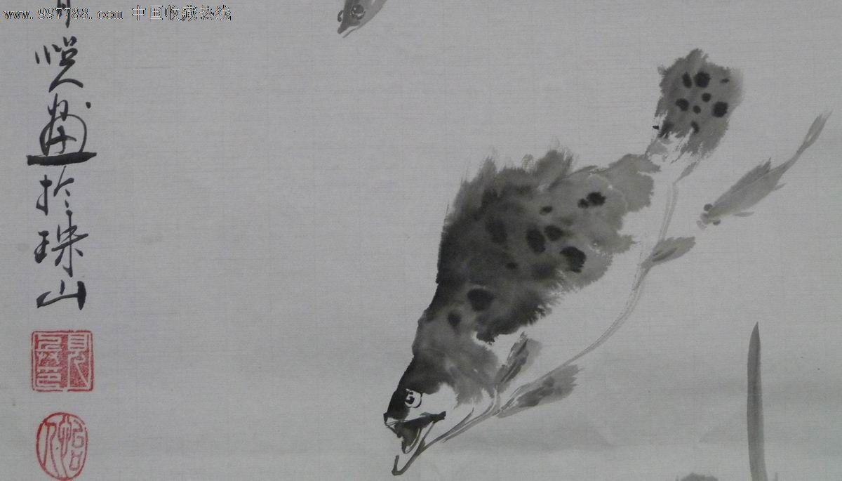 中国画写意虫鱼《鱼乐图》_花鸟国画原作_怡人陶瓷室