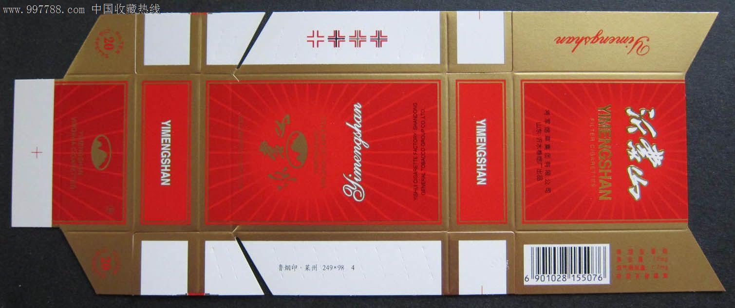 沂蒙山-价格:3元-se15339539-烟标/烟盒-零售-中国