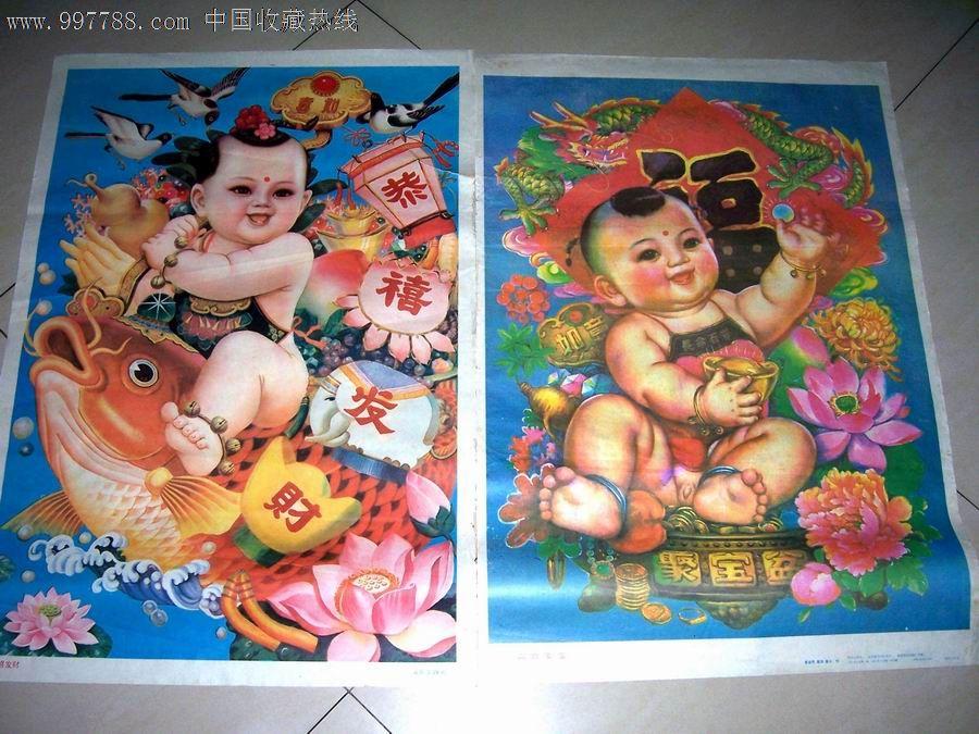 九十年代对开儿童年画一组(14张)低价售图片