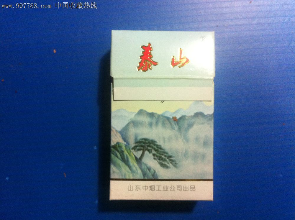 特价:泰山,中烟400_价格元_第1张_中国收藏热线