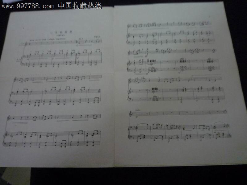 小提琴独奏曲——一月的哀思选自电影《生活的颤音》