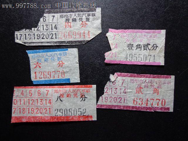 郑州到临颍汽车票,临颍到郑州汽车时刻表