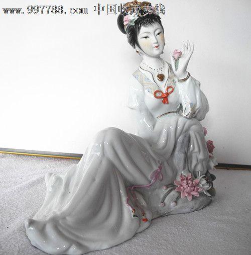 侍女,陶俑,其他陶俑,九十年代(20世纪),其他陶类,se15479115,零售