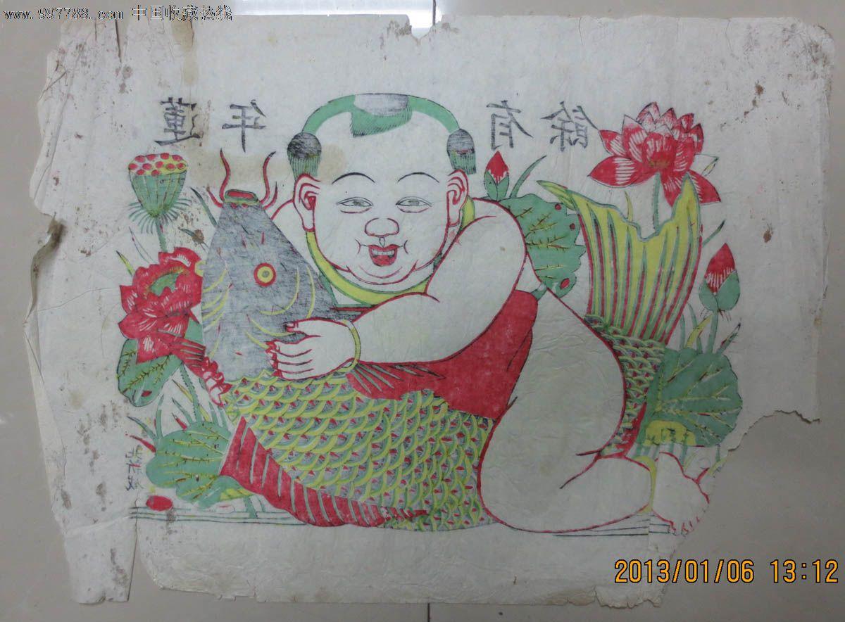 五十年代木板年画---连年有鱼,年画/宣传画,绘画稿印刷,年画,木刻/版画,五十年代(20世纪),单张(单图),四开,儿童/喜庆,纸质,山东,se15508458,零售,7788收藏__中国收藏热线