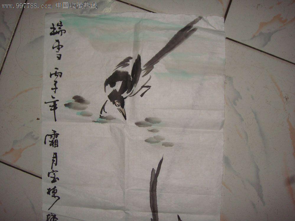 写意喜鹊的画法步骤