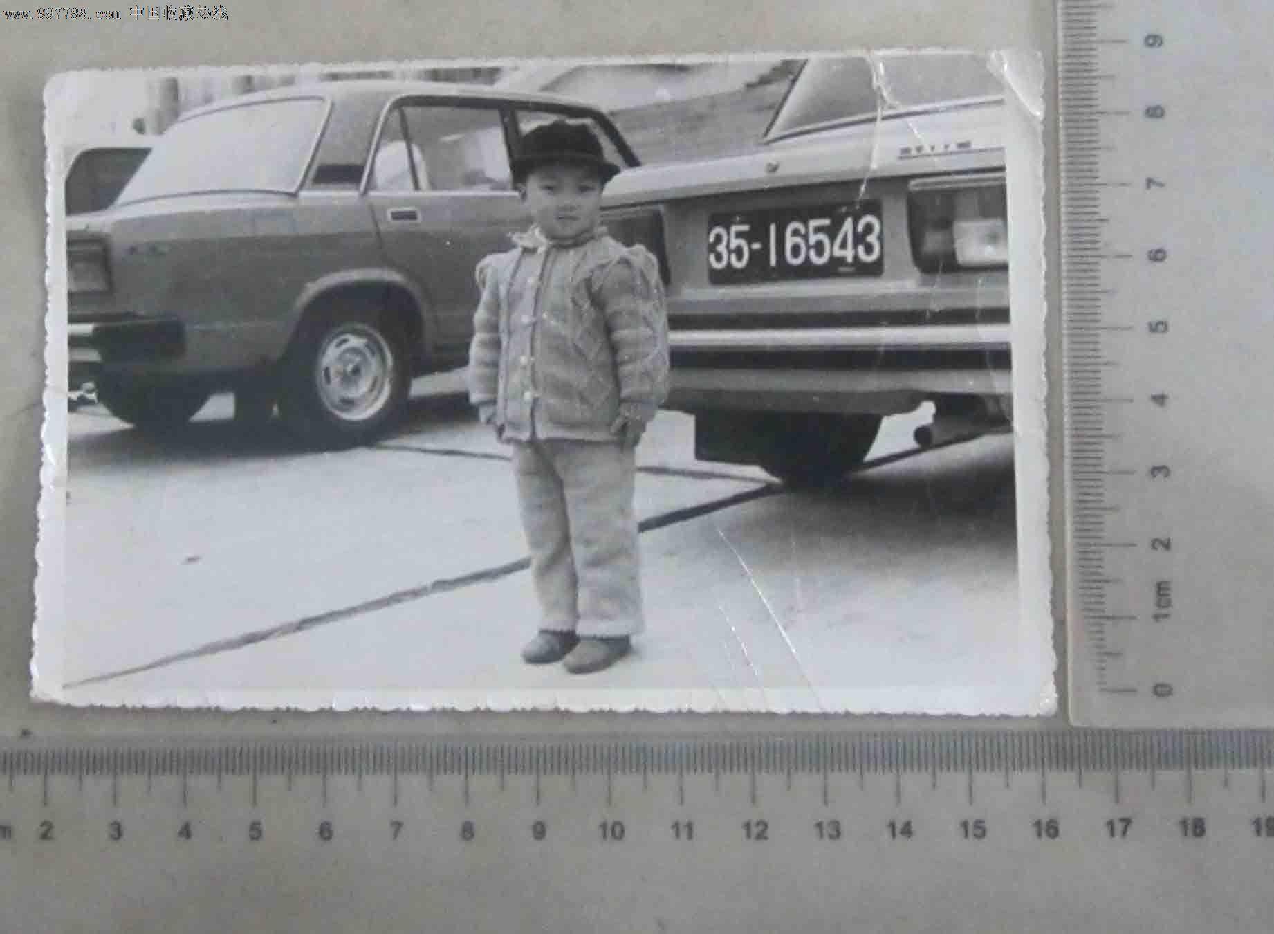 儿童与汽车合影(老照片)_价格15元_第1张_中国收藏热线