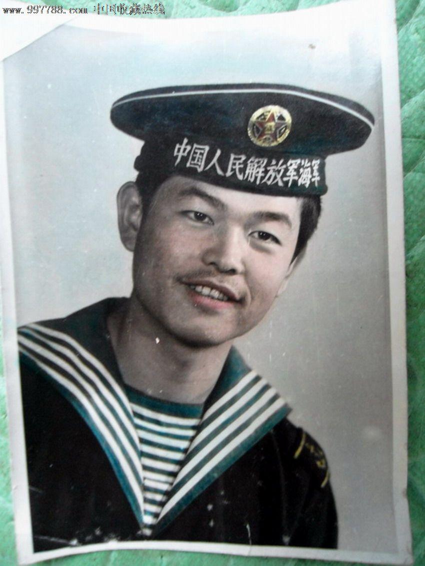 解放军海军帅哥.1,老照片-- 个人照片,老照片,普