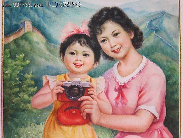 可爱的中国·年画原稿