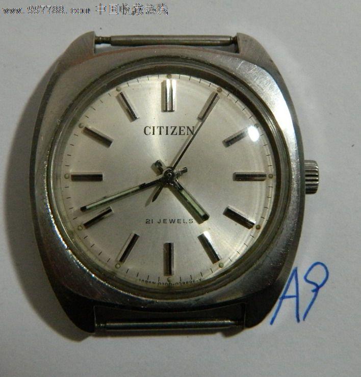 西铁城手表-_价格70元【万木堂】_第1张_中国收藏热线