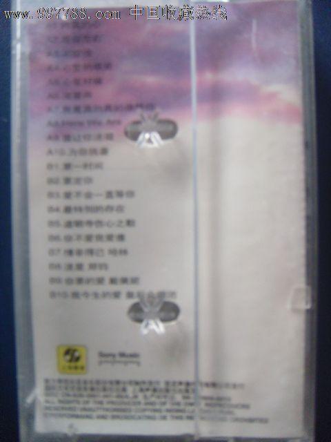 F4-流星雨(无歌词磁带)上海声像17-2635,磁带