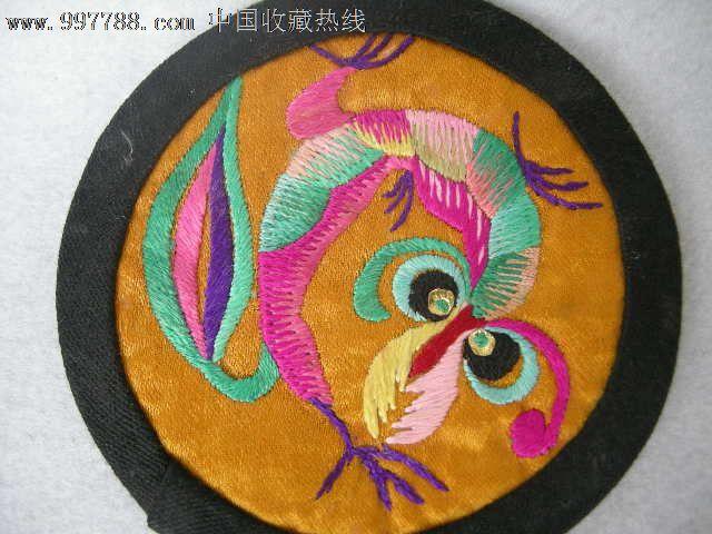 杂项类织绣印染【黄色底的动物虾图绣花粉扑】可以diy