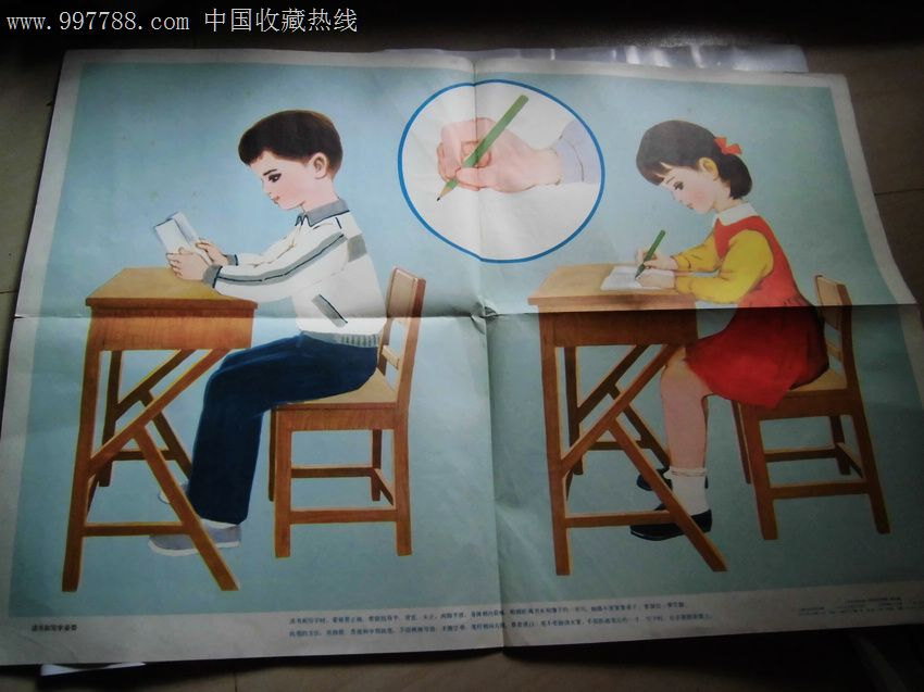 图片语文教学年级:读书和v图片语文-上册:10元-同音字小学姿势小学价格一图片