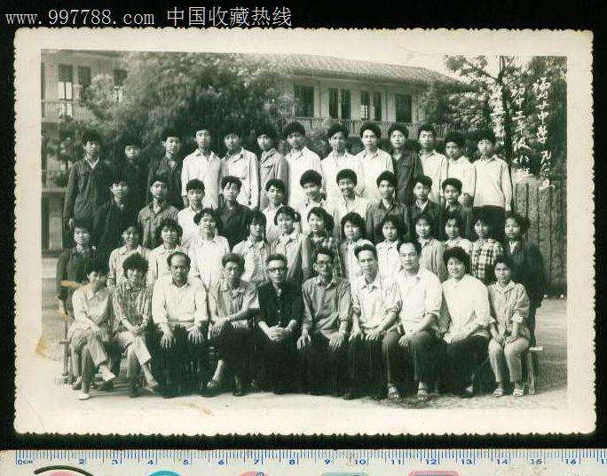 1981年福州二十中年级三范文(1)班入团毕业,老初中初中留影申请书600图片