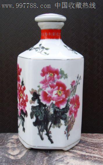 牡丹花瓷酒瓶_价格元_第1张_中国收藏热线