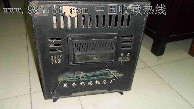 第*代青岛电视机总厂生产木壳黑白电视机