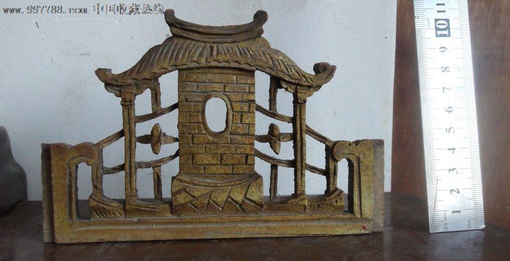 木雕房子_价格元_第1张_7788收藏__中国收藏热线