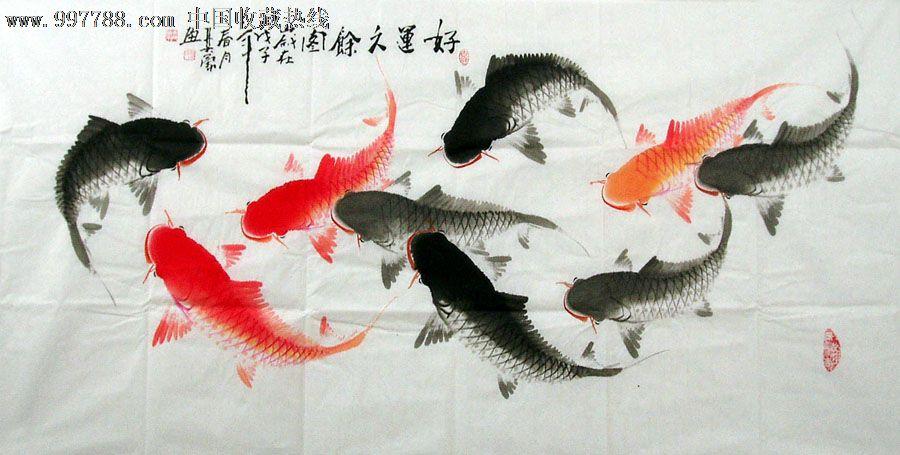 国画怎样画鱼自然生动地表现鱼特有的质感.图片