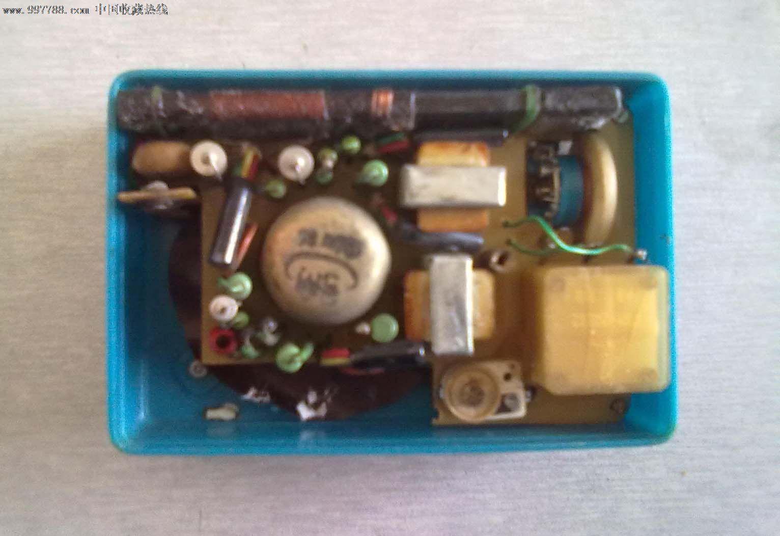 东方红四管再生来复收音机