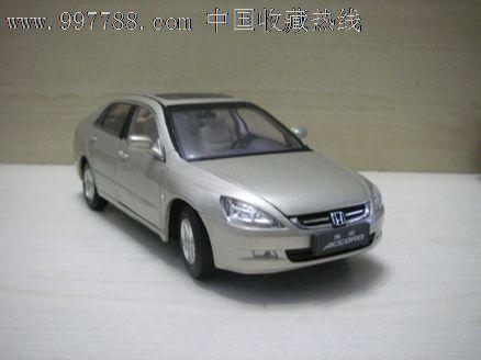 广州本田雅阁七代模型