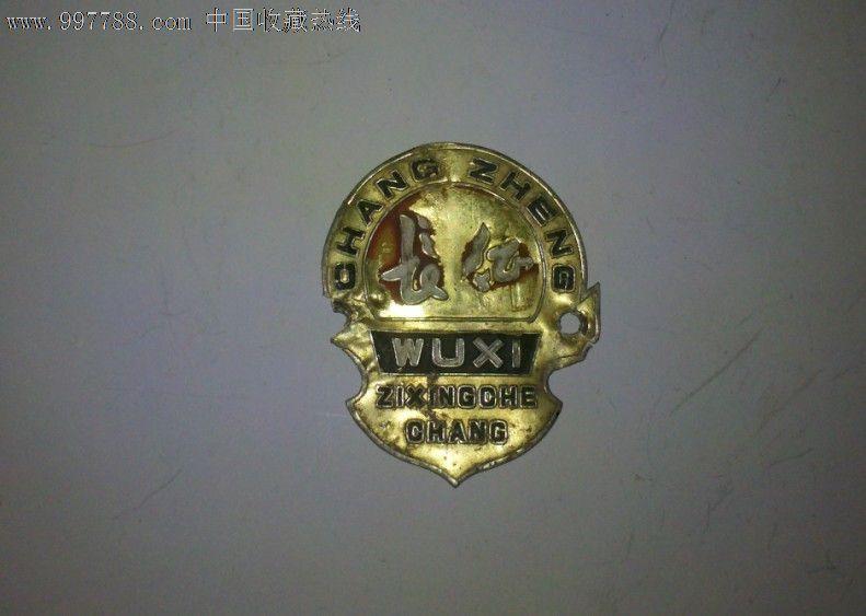 长征徽章的花纹