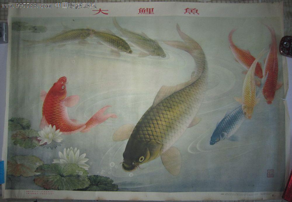 鲤鱼民俗风景区