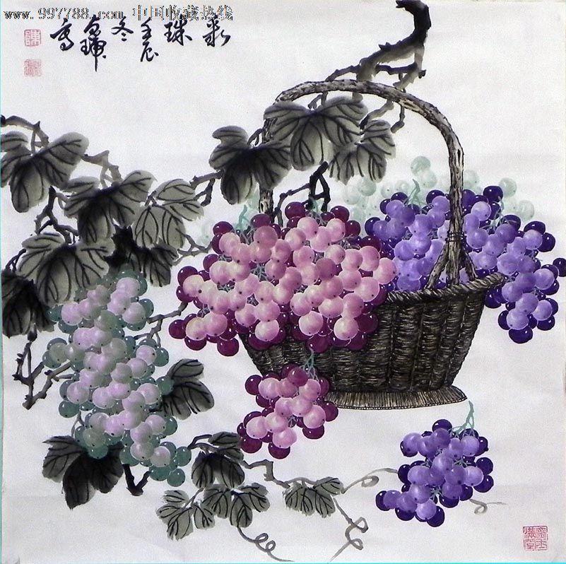 收藏送礼佳品国画花鸟画名师陈贞瑞写意葡萄505