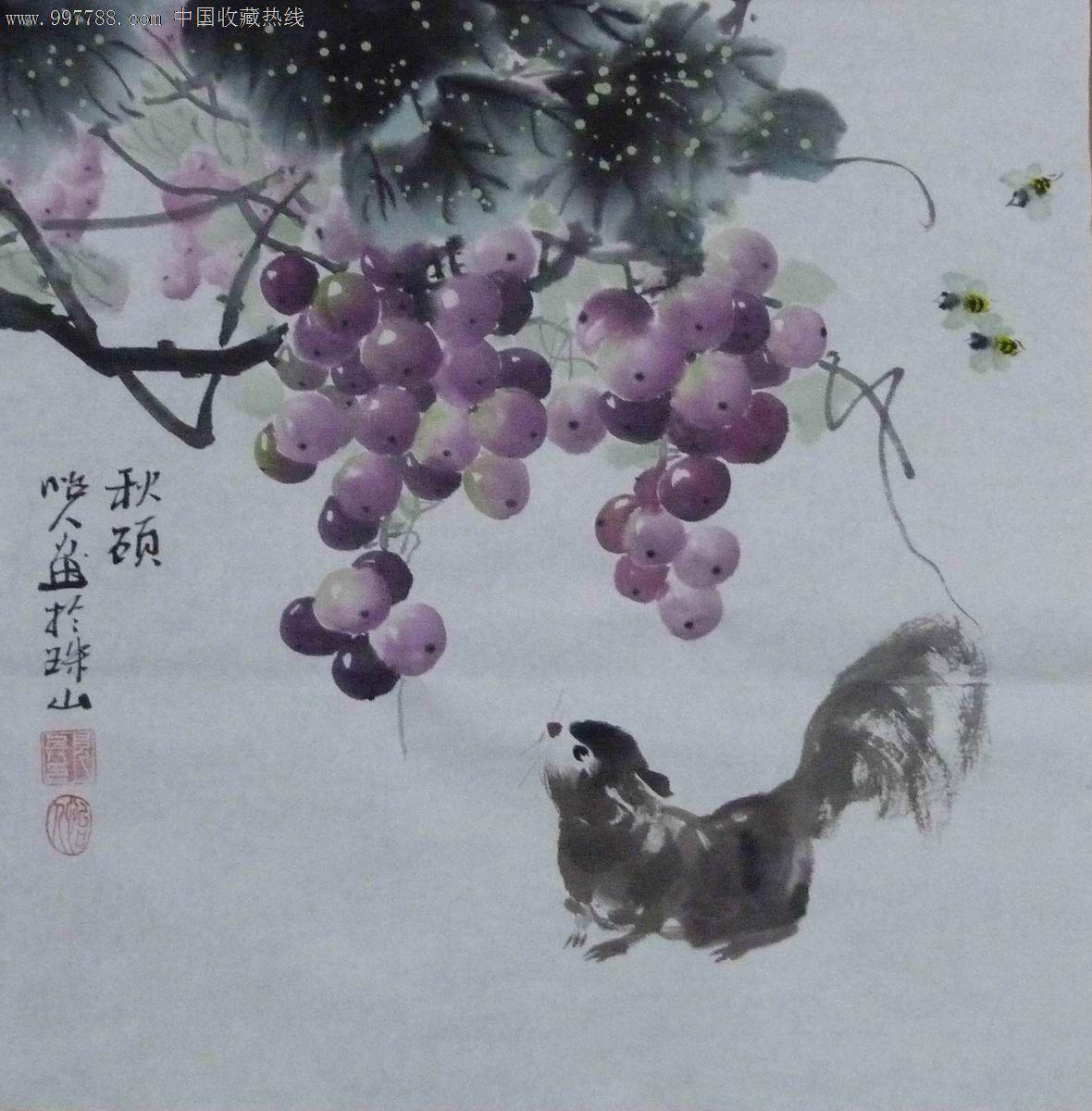 写意中国画葡萄《秋硕》