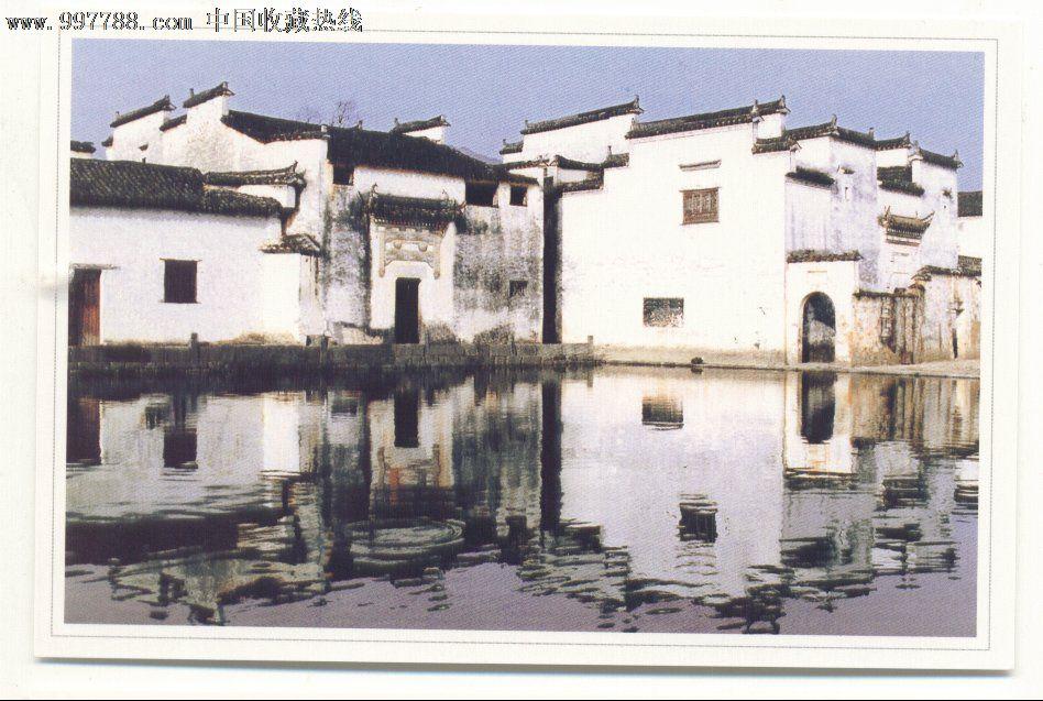 宏村平面图手绘