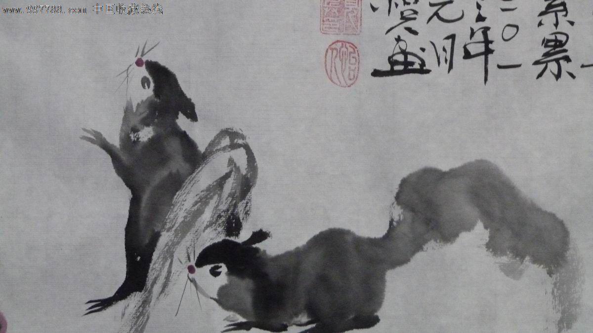 写意中国画松鼠《硕果累累》