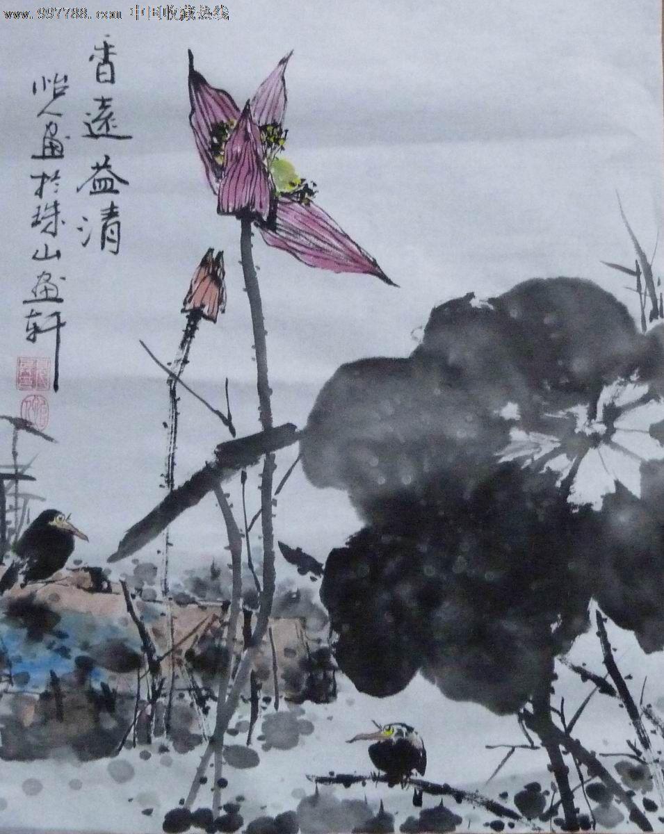 写意中国画荷花《香远益清》