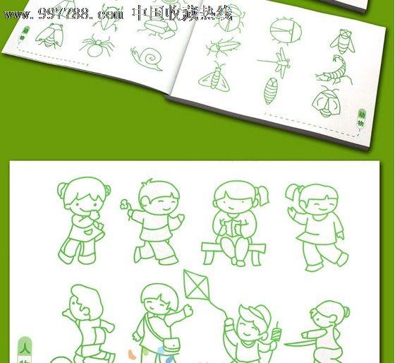 宝宝学画教程儿童简笔画大全幼儿画画技法图谱包邮