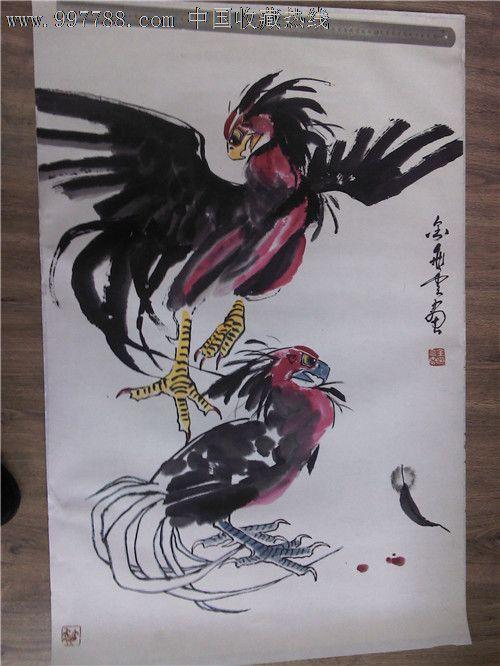 斗鸡图,最好画法原作,花鸟画原画,水墨/禽鸟国画长春v最好哪个写意图片