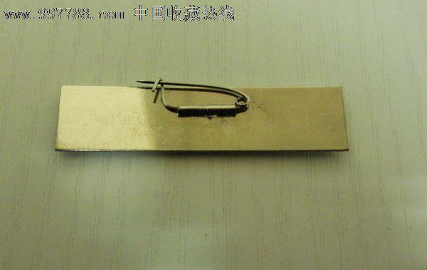 河北青年管理干部学院校徽,校徽\/毕业章,校徽\/校
