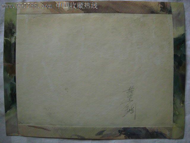 油画家董钢作品——水彩画之8:《小树林》