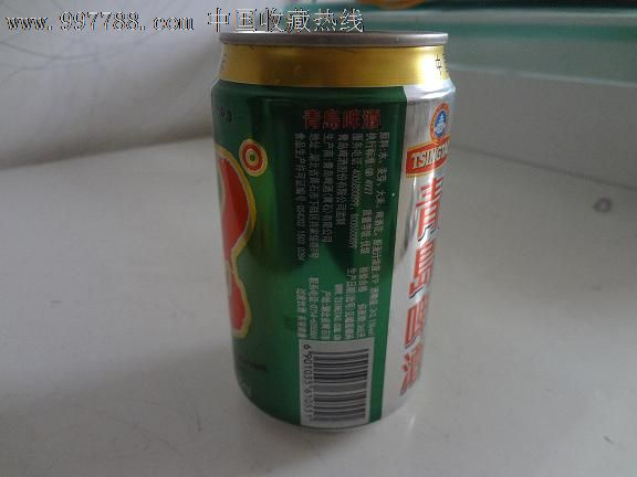 青岛啤酒r8°易拉罐_价格元_第4张_7788收藏__中国收藏热线