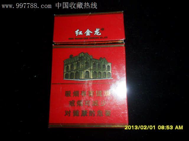 红金龙rgd_价格.5元_第1张_中国收热线