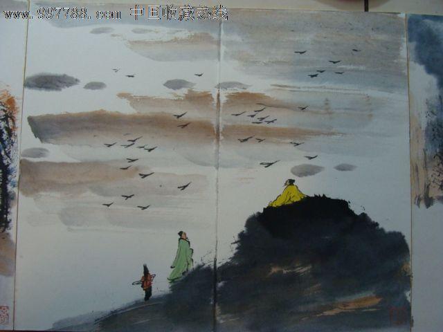 子秋月手绘山水册页