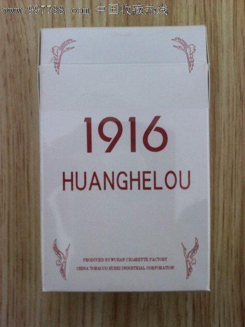 白皮散包1916我的梦