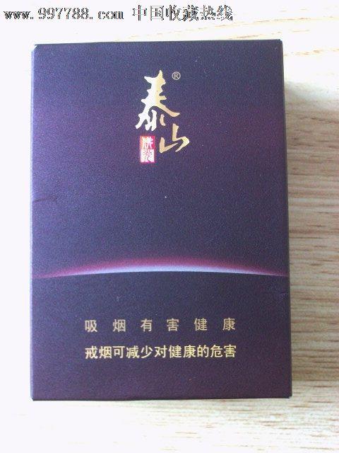 泰山佛光烟价格表; 泰山【佛光】,烟标/烟盒,卡标,年代不详,正常流通