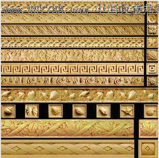 特价促销人造砂岩文化石电视背景墙欧式客厅背景砖