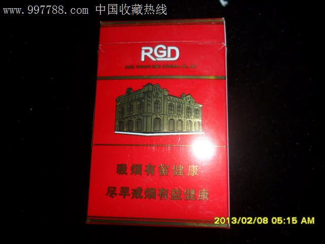 红金龙rgd_价格.5元_第2张_中国收热线