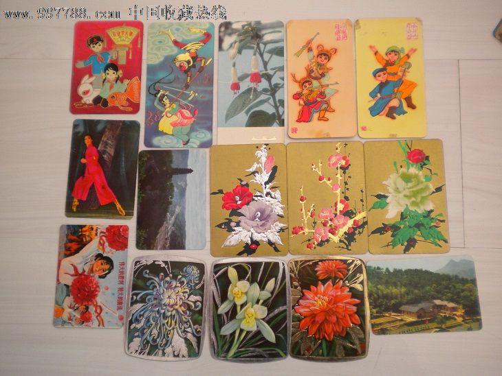 70年代年历卡片图片
