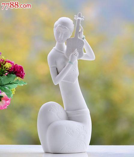 陶瓷人物雕塑瓷少数民族琵琶美女摆件
