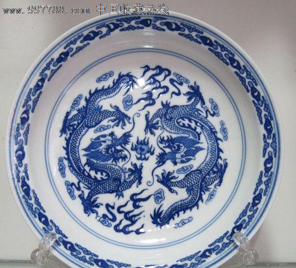 景德镇陶瓷青花瓷盘餐具菜盘盘子8寸汤盘双龙图