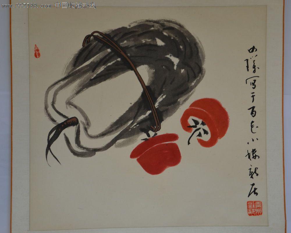 著名书画家齐白石大师弟子刘如璞作品议价
