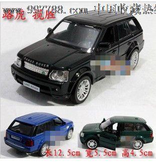 裕丰声光版路虎揽胜运动版5寸越野车合金回力玩具汽车模型_价格42元